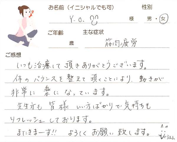 Y.Oさん -歳 女性